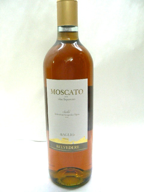 order Moscato Wine Fortified IGT - Aromatic with soothing taste