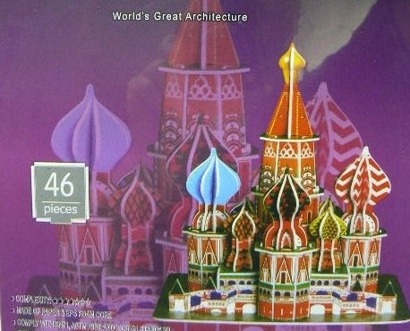 PUZZLE 3d BASIL S CATHEDRAL - Cattedrale di San Basilio