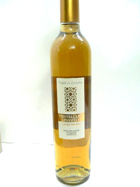 order Wine  PASSITO DI PANTELLERIA  Fortified and velvety - DOC